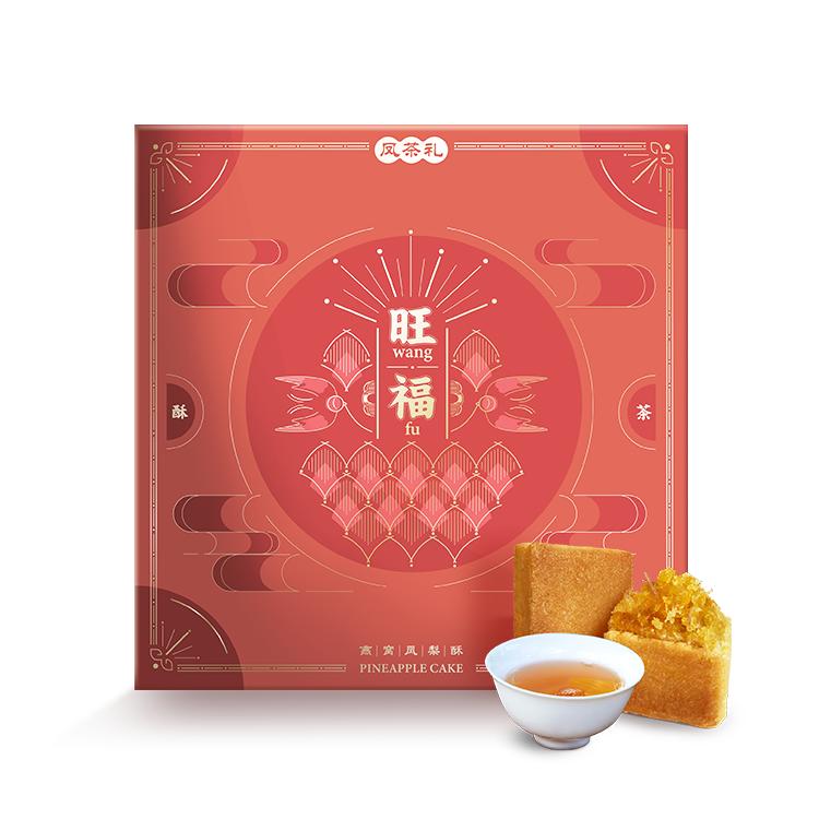 旺福凤茶礼